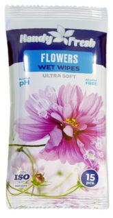 15_Flowers
